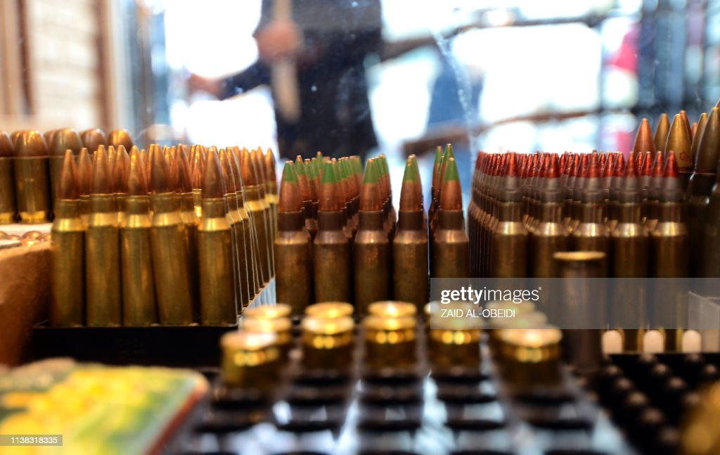IRAQ-CONFLICT-SOCIETY-ARMS : News Photo