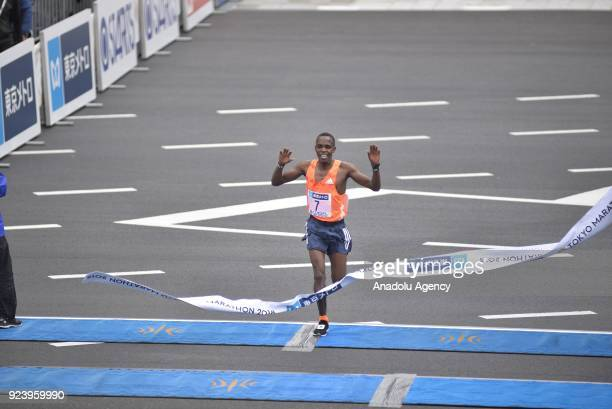 Amos Kipruto crosses the finish line and won the third place in men race of the 12th Tokyo Marathon in Tokyo Japan on Sunday February 25 2018