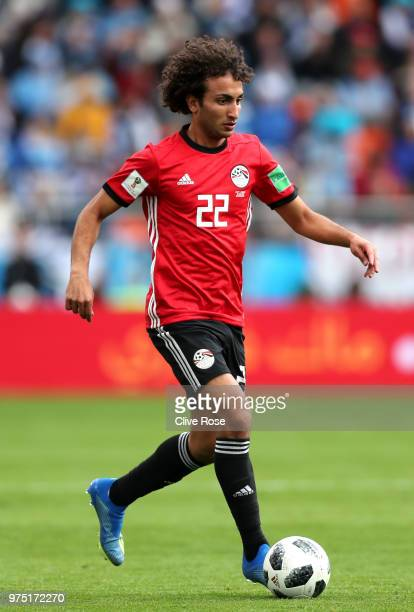 Amr Warda of Egypt in action during the 2018 FIFA World Cup Russia group A match between Egypt and Uruguay at Ekaterinburg Arena on June 15 2018 in...