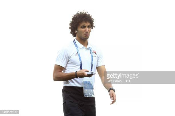 Amr Warda of Egypt looks on during the pitch inspection prior to the 2018 FIFA World Cup Russia group A match between Saudia Arabia and Egypt at...
