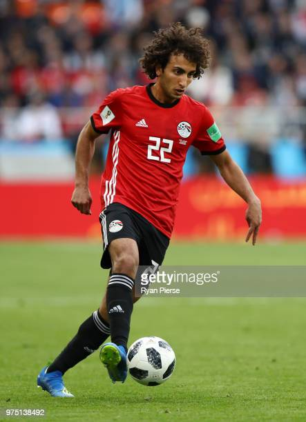 Amr Warda of Egypt runs with the ball during the 2018 FIFA World Cup Russia group A match between Egypt and Uruguay at Ekaterinburg Arena on June 15...