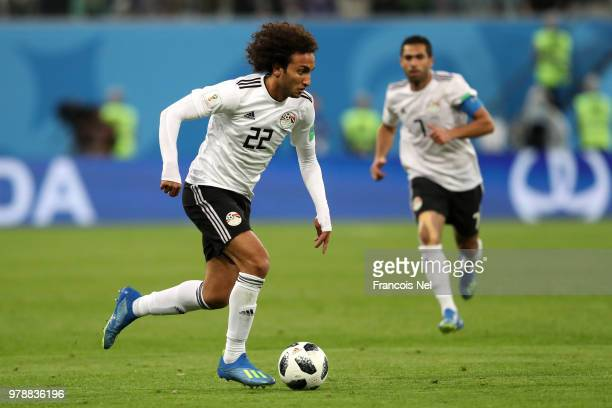Amr Warda of Egypt runs with the ball during the 2018 FIFA World Cup Russia group A match between Russia and Egypt at Saint Petersburg Stadium on...