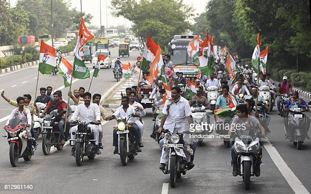 Amrinder Singh Raja Brar Indian Youth Congress President with Youth activists Congress Vice President Rahul Gandhi and other party leaders holds a...