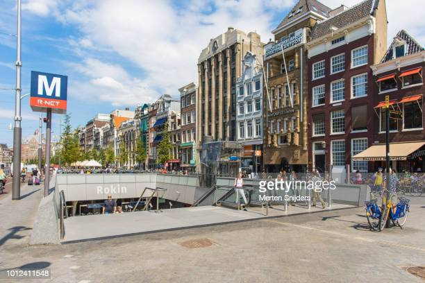 amsterdam rokin metrostation - merten snijders stock pictures, royalty-free photos & images