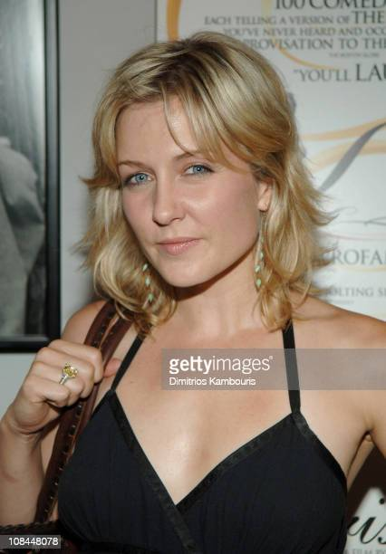 Amy Carlson during The Aristocrats New York City Premiere Arrivals at The Director's Guild Theater in New York City New York United States