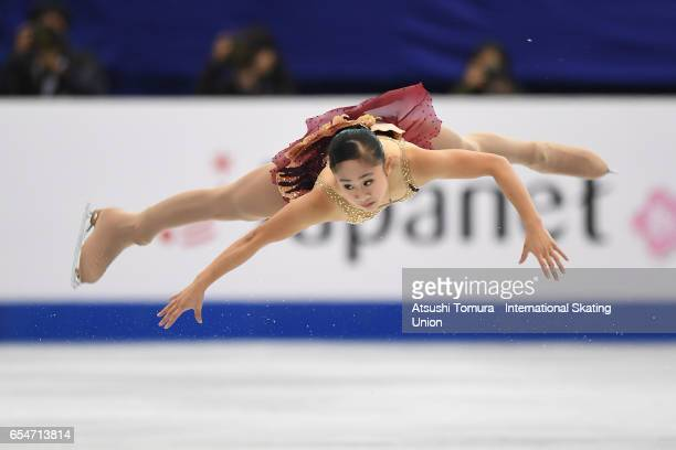 Amy Lin of Taiwan competes in the Junior Ladies Free Skating during the 4th day of the World Junior Figure Skating Championships at Taipei...
