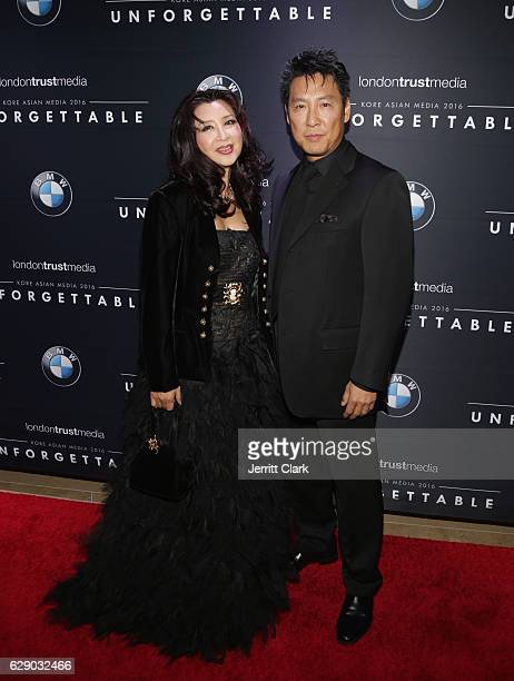 Amy Rhee and Phillip Rhee attend the 15th Annual Unforgettable Gala at The Beverly Hilton Hotel on December 10 2016 in Beverly Hills California
