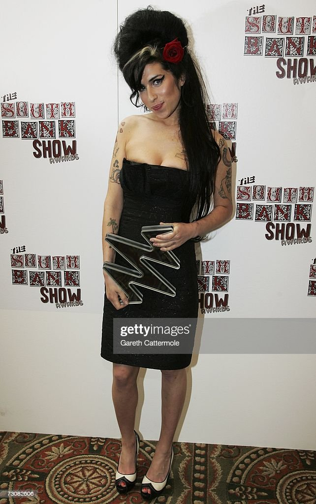 South Bank Show Awards - Awards Room