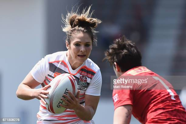 Amy WilsonHardy of England runs with the ball during the HSBC World Rugby Women's Sevens Series 2016/17 Kitakyushu pool match between Canada and...