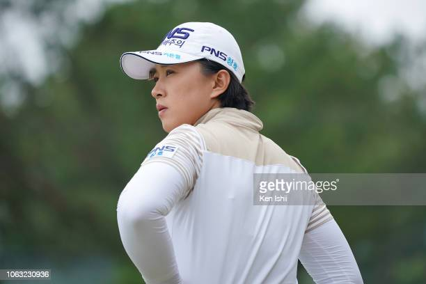 Amy Yang of South Korea looks on during the final round of the TOTO Japan Classic at Seta Golf Course on November 04 2018 in Otsu Shiga Japan
