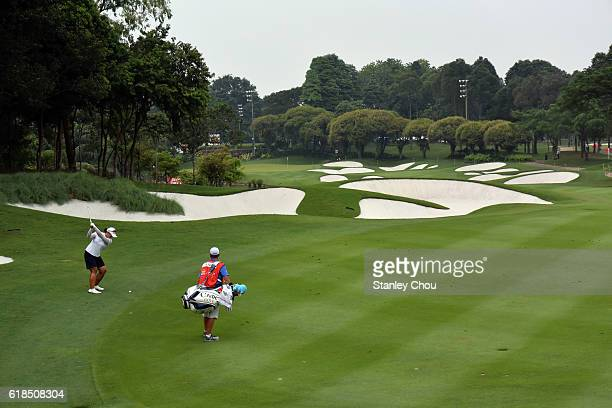 Amy Yang of South Korea plays her 2nd shot on the 16th hole during day one of the Sime Darby LPGA at TPC Kuala Lumpur on October 27 2016 in Kuala...