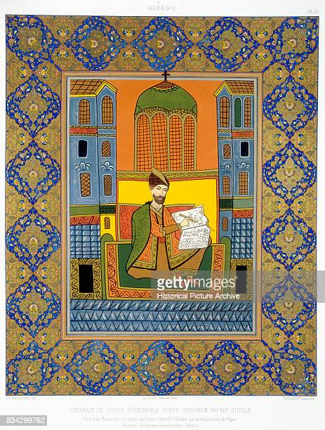 'An 1847 book illustration copied after a Georgian manuscript illumination painted in Persian style The manuscript illustrated Shota Rustaveli's poem...