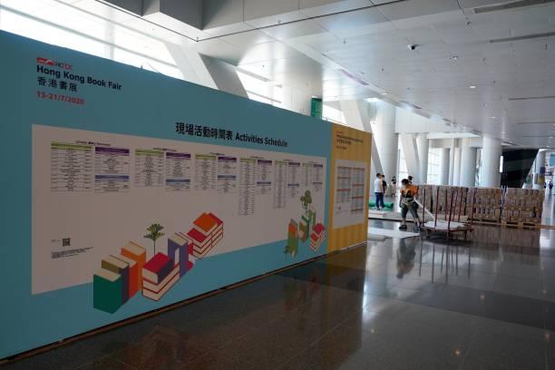 CHN: Hong Kong Book Fair Postponed Amid Coronavirus Outbreak