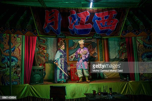 An actress perform a Chinese Opera during the Hungry Ghost Festival on August 5 2016 in Kuala Lumpur Malaysia The Hungry Ghost Festival falls on the...