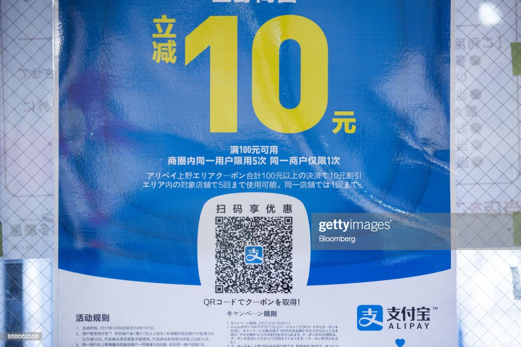 An advertisement for Ant Financial Services Group's Alipay, an affiliate of Alibaba Group Holding Ltd., is displayed outside a Takeya Co. Ueno Select shop in Tokyo, Japan, on Saturday, Dec. 9, 2017. Ant Financial and its strategic partners outside China should be able to nearly double users of their payments systems in coming years, Ant's overseas operations president Douglas Feagin said on Nov. 14. Photographer: Shiho Fukada/Bloomberg via Getty Images