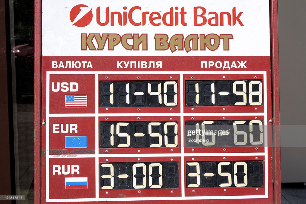 An advertisement for foreign currency exchange rates stands