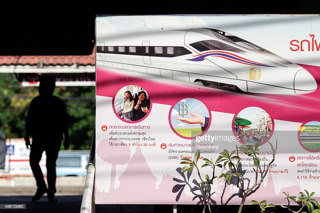 Rail Infrastructure As Junta Pledges To Boost Spending : News Photo
