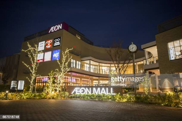 An Aeon shopping mall operated by Aeon Mall Co a unit of Aeon Co stands in Tokyo Japan on Monday April 10 2017 Aeon Co Japan's biggest retailer by...