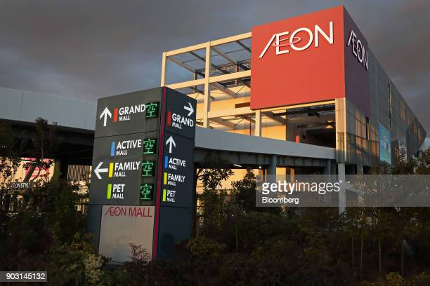 An Aeon shopping mall operated by Aeon Mall Co a unit of Aeon Co stands in Chiba Chiba Prefecture Japan on Tuesday Jan 9 2018 Aeon Co Japan's biggest...