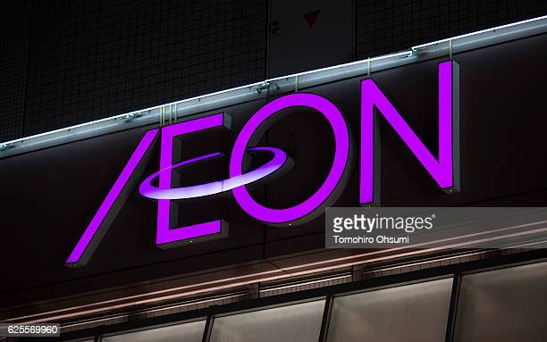 An Aeon supermarket is seen at night on November 25 2016 in Tokyo Japan Japan's largest retailer Aeon held the Black Friday sale first time ahead of...