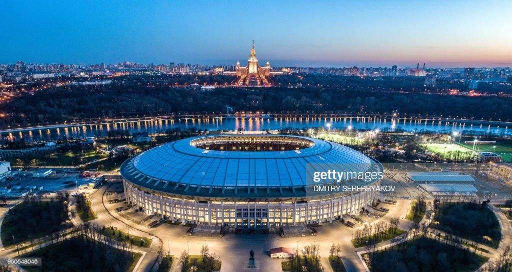 TOPSHOT-FBL-WC-2018-RUS-STADIUM-LUZHNIKI : Nachrichtenfoto