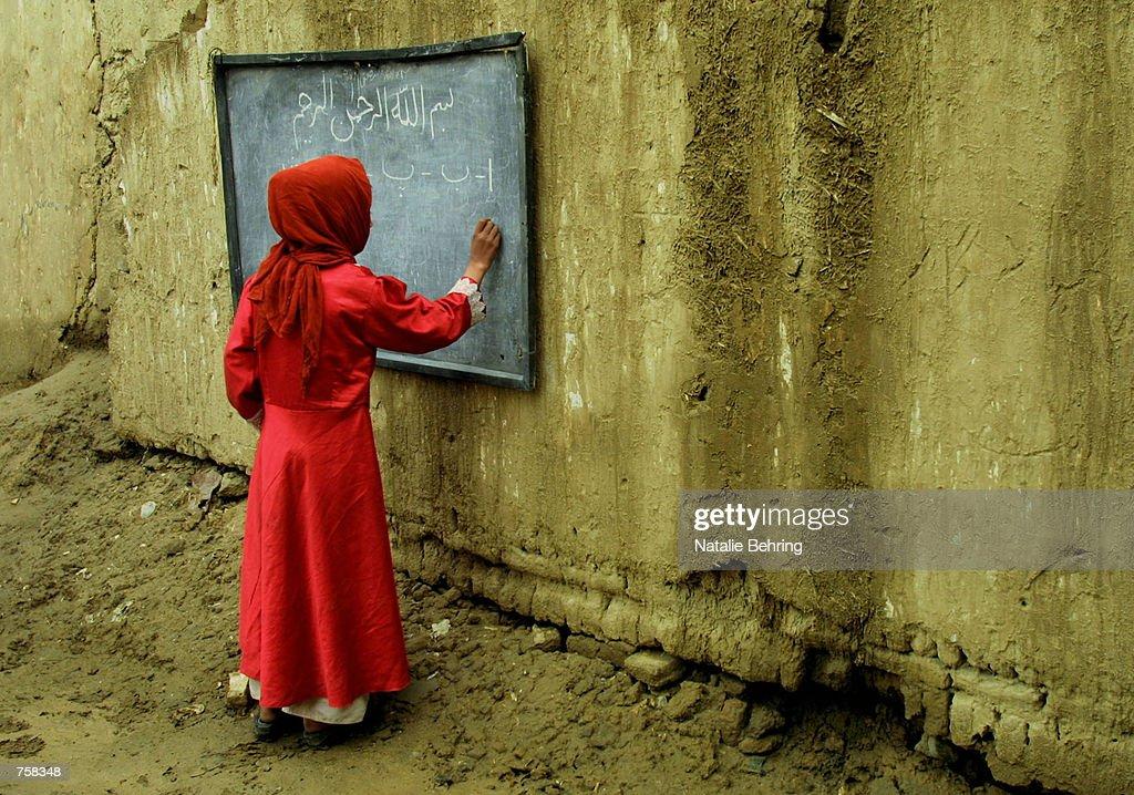 Kabul Educational Facility : News Photo