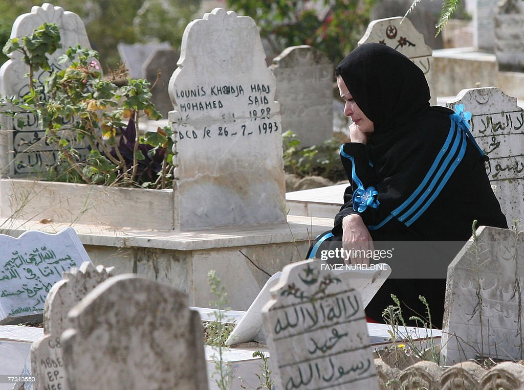 Cool Algeria Eid Al-Fitr 2018 - an-algerian-woman-visits-the-grave-of-a-relatlive-on-the-first-day-of-picture-id77313550?s\u003d612x612  Gallery_579655 .com/photos/an-algerian-woman-visits-the-grave-of-a-relatlive-on-the-first-day-of-picture-id77313550?s\u003d612x612