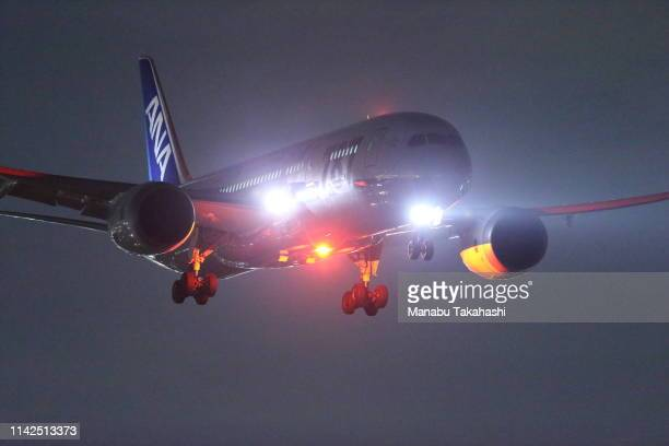 An All Nippon Airways Boeing 787 is seen at Itami Airport on December 12, 2015 in Toyonaka, Osaka, Japan.