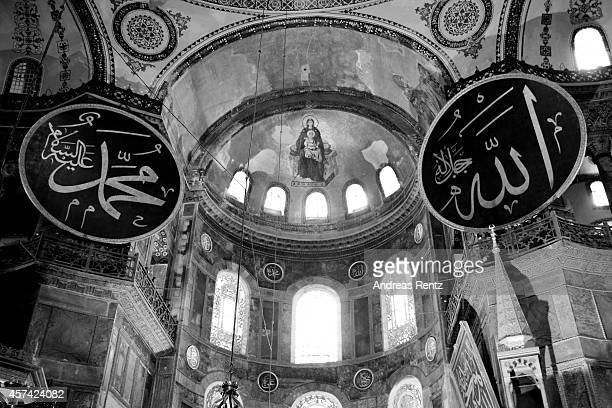 An alternative view inside Hagia Sophia on October 18 2014 in Istanbul Turkey