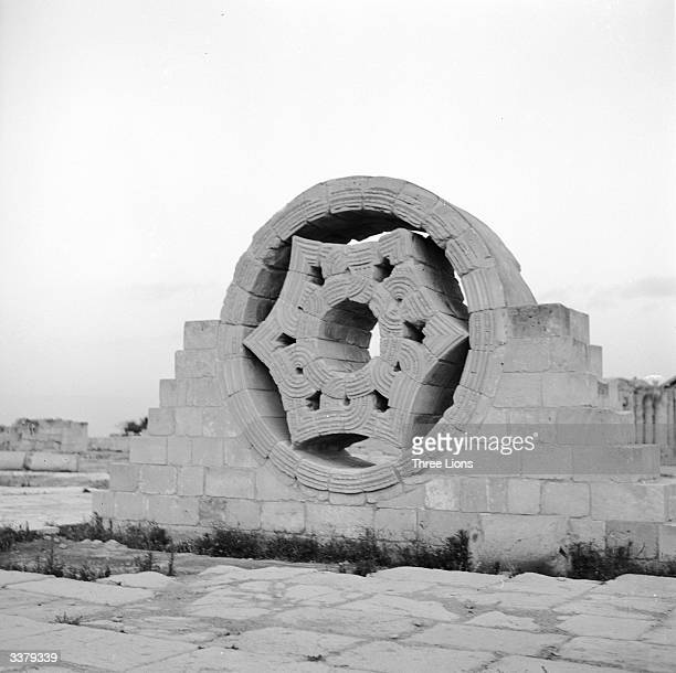 An ancient stone symbol of a star that rests near the Monastery of Solitude Jericho The star marks the place where the Israelites crossed the Jordan...