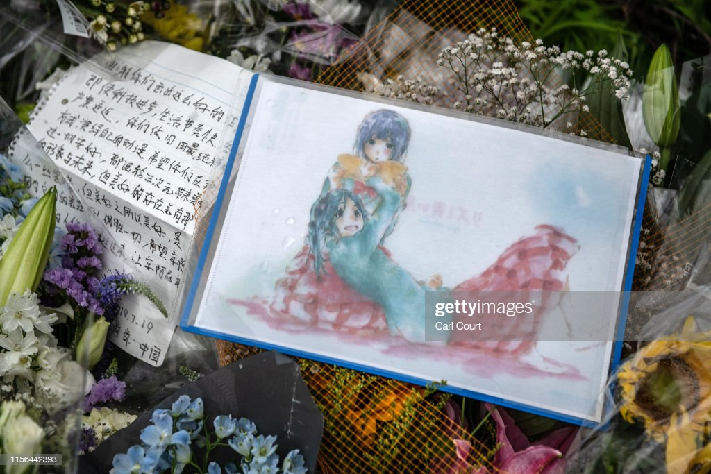 Arson Attack On Kyoto Animation Studio : ニュース写真