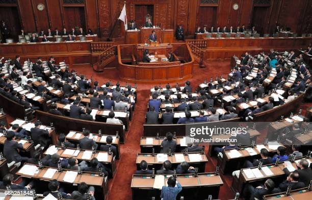 An anticonspiracy bill is deliberated at a Lower House plenary session at the Diet building on April 6 2017 in Tokyo Japan Debate has started on...