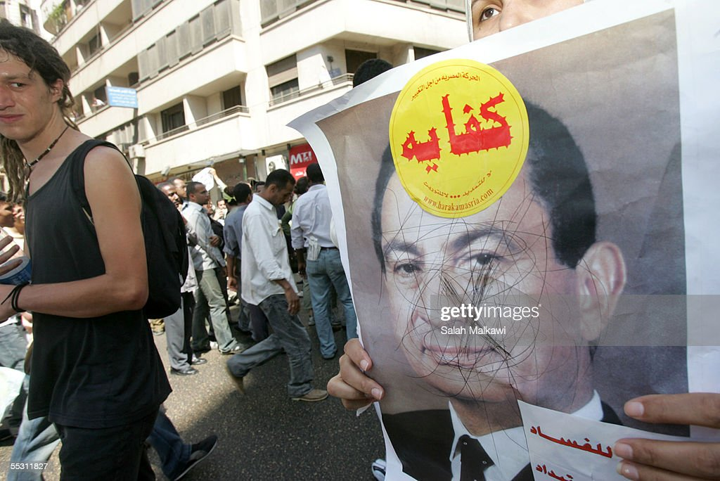 Egyptian Voters Go To The Polls : Nieuwsfoto's