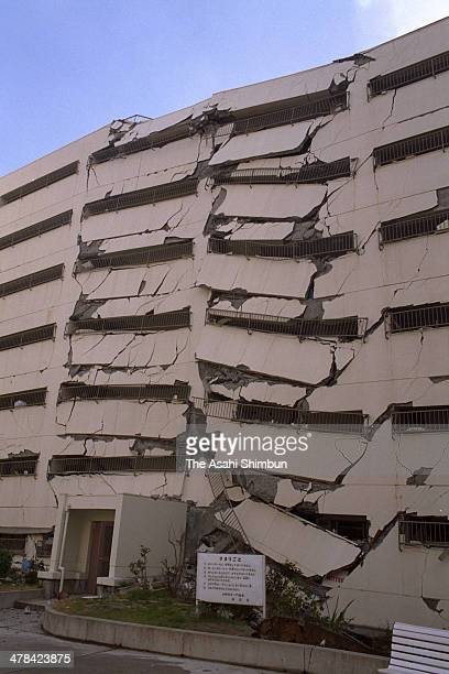 An apartment building collapses after the strong earthquake on January 17 1995 in Nishinomiya Hyogo Japan Magnitude 73 strong earthquake jolted in...