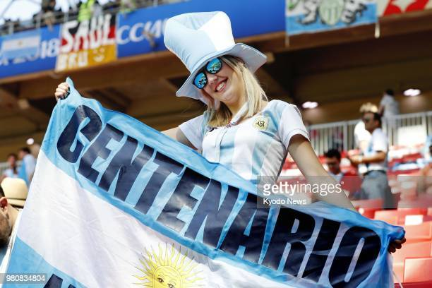 An Argentine supporter is pictured at Spartak Stadium in Moscow June 16 the venue of a World Cup group stage match against Iceland ==Kyodo