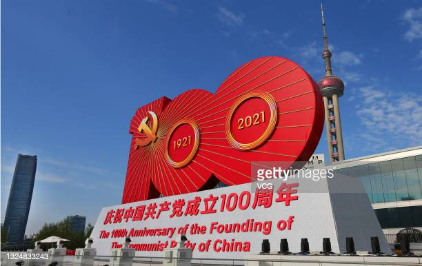 An art installation marking the 100th anniversary of the founding of the Communist Party of China stands at Lujiazui Financial District on June 21,...