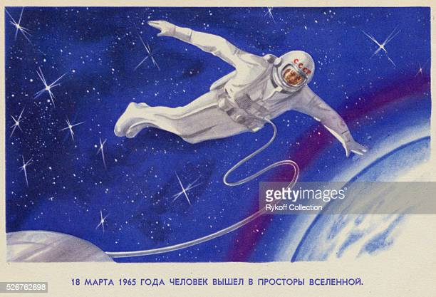An artist's rendering of the first space walk by a cosmonaut | Located in Rykoff Collection