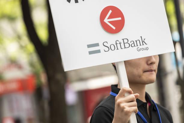 JPN: Shareholders Arrive For SoftBank Group Annual General Meeting