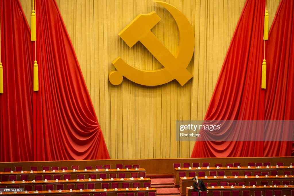 Closing Session of Chinas 19th Communist Party Congress : News Photo