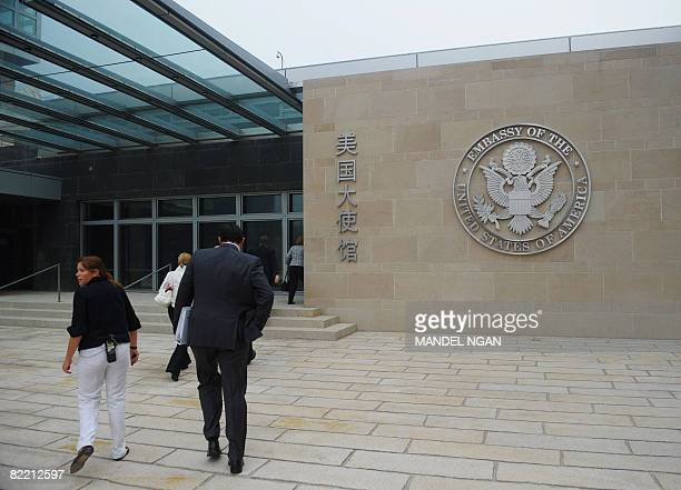 An August 8, 2008 photo shows the entrance of the newly dedicated US embassy in Beijing. AFP PHOTO/Mandel NGAN