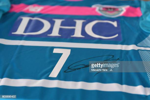 An autographed shirt of Daichi Kamada of Sagan Tosu, who is joining Eintracht Frankfurt of Germany, is displayed prior to the J.League J1 match...