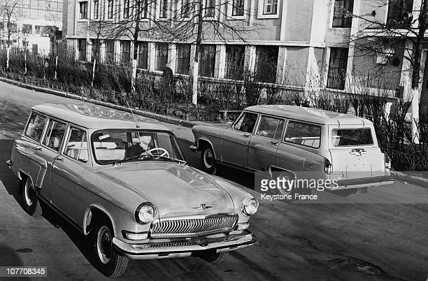 'An Automobile Volga Universal And Volga Ambulance Produced By Plants Gorky In November 1962