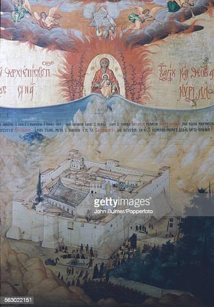 An early depiction of Saint Catherine's Monastery, or Santa Katarina, a Greek Orthodox monastery on the Sinai Peninsula in Egypt, 1967. The text...