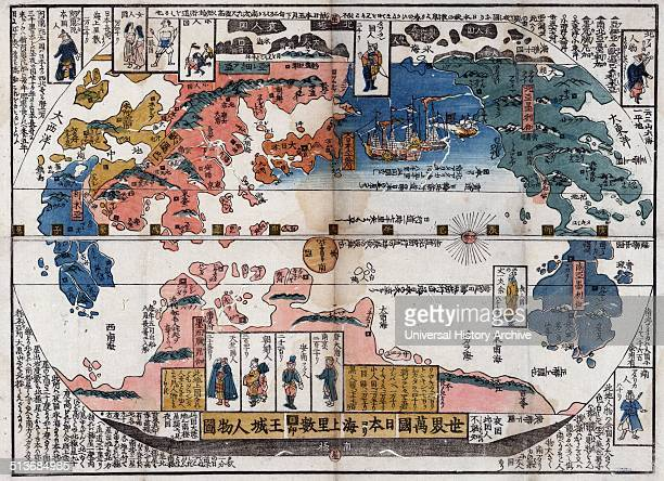 An early map of the world from the Japanese perspective With little if any accuracy geographically the emphasis is placed with the distance of each...