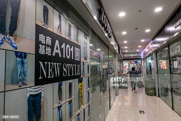An ecommerce base in Hangzhou where wholesalers supply clothes goods for Taobao shop owners Taobao founded by the Alibaba groupis an exclusively...