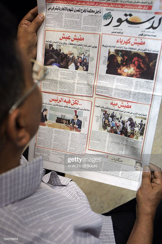 EGYPT-RELIGION-ECONOMY-RAMADAN : News Photo