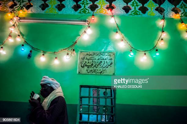 60 Top Imam Hussein Pictures, Photos, & Images - Getty Images