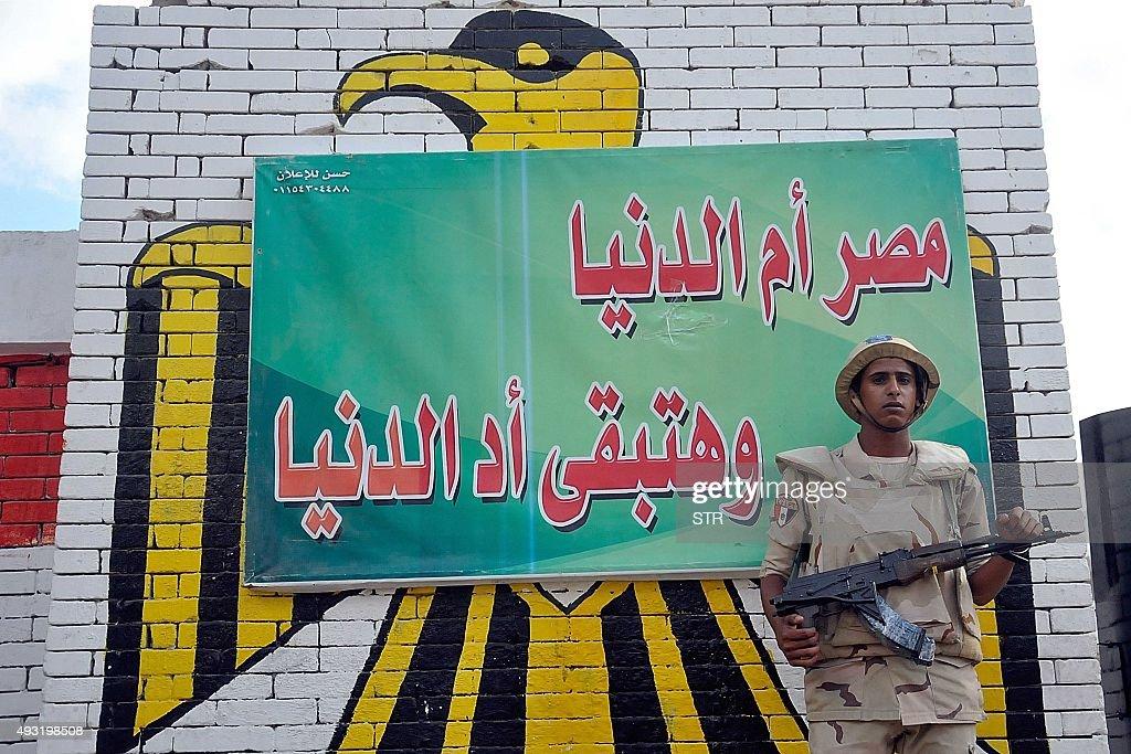EGYPT-VOTE-PARLIAMENT : News Photo