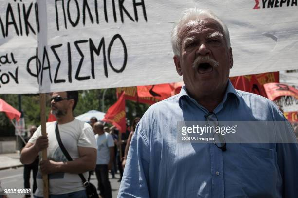 An elderly man shouting slogans at the demonstration On May 1st the workers day is celebrated It is in fact the established celebration of the...