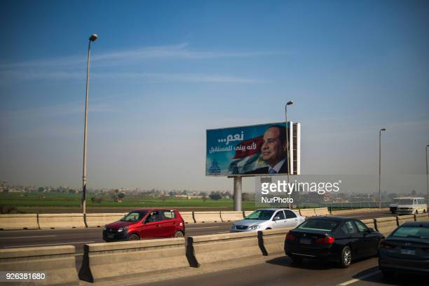 An election campaign banner erected by supporters of Egyptian President Abdel Fattah alSisi in Cairo Egypt 02 March 2018 Egypt will hold its...
